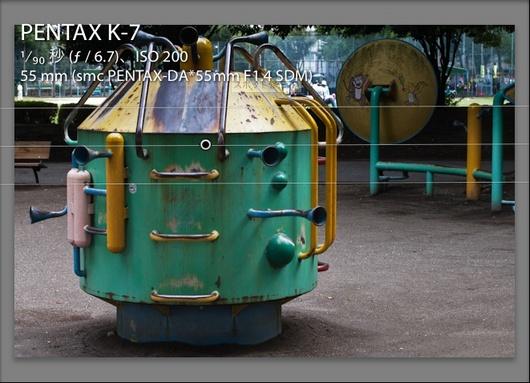 スクリーンショット(2011-07-07 8.46.10).jpg